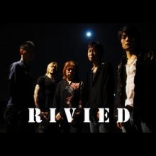 RIVIED