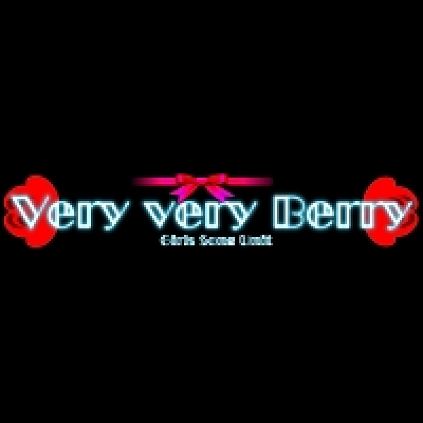 Very very Berry