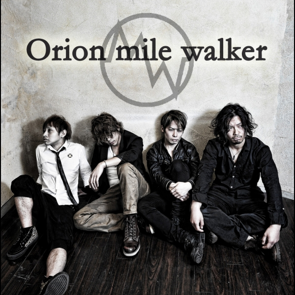 Orion mile walker